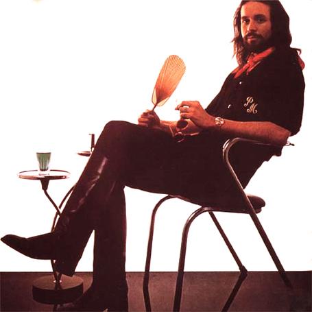 Phil Manzanera – 1975 – Nights At The Roundtable