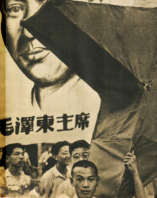 January 7, 1950 – Recognizing Mao, Indicting Influence Peddlers, Reconvening Congress