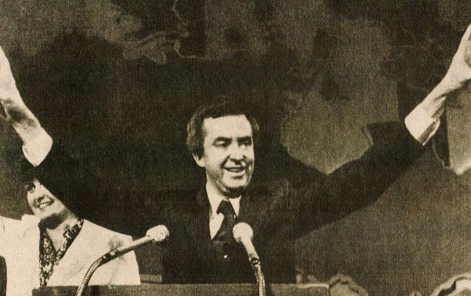 A Surprise Named Joe – May 23, 1979