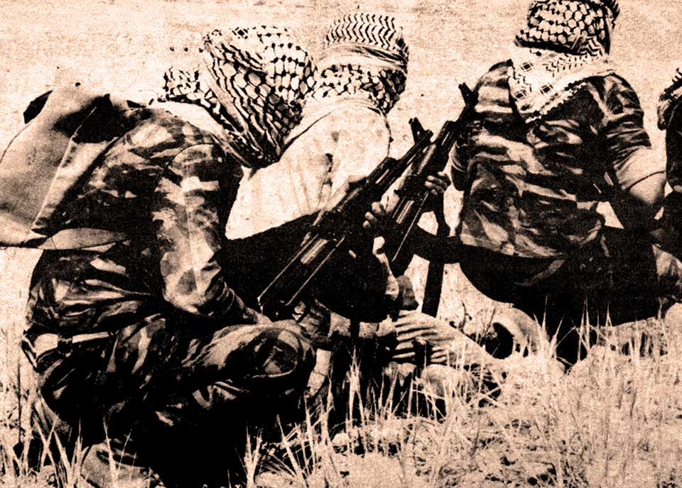 PLO, Al-Fatah – 1968 – Past Daily Reference Room