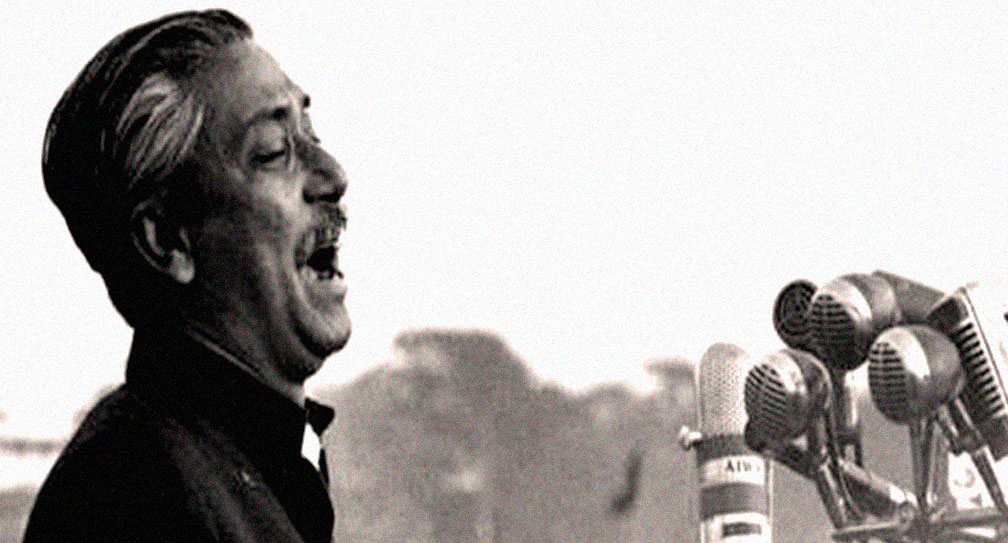 A Word Or Two From Sheikh Mujibur Rahman – 1974 – Past Daily Reference Room