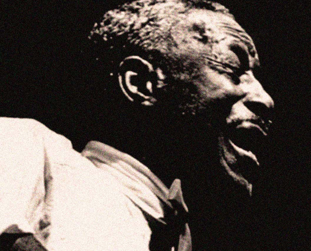Son House In Session – 1970 – Nights At The Roundtable: Session Edition