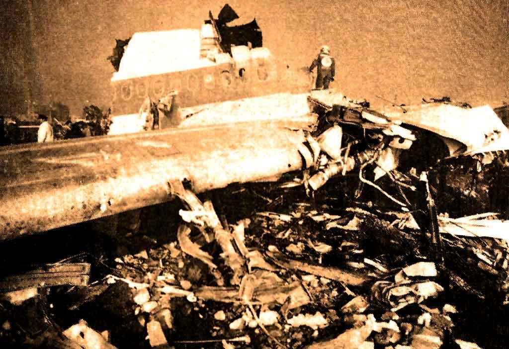 The Wrong Runway – October 31, 1979