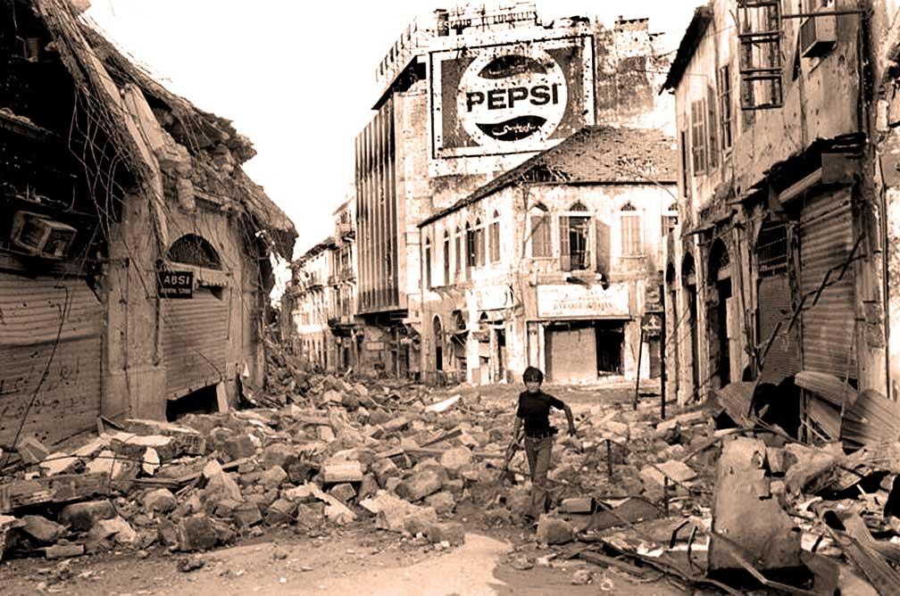 Beirut Requiem – October 28, 1975