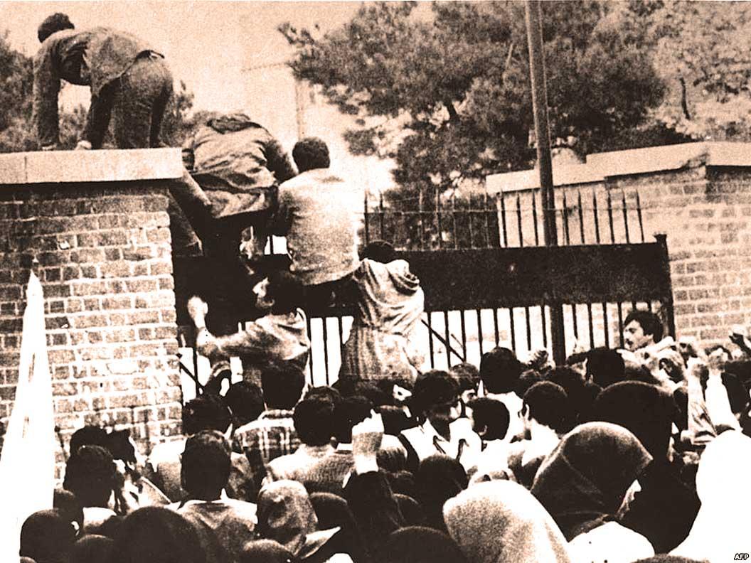 American Embassy - Tehran