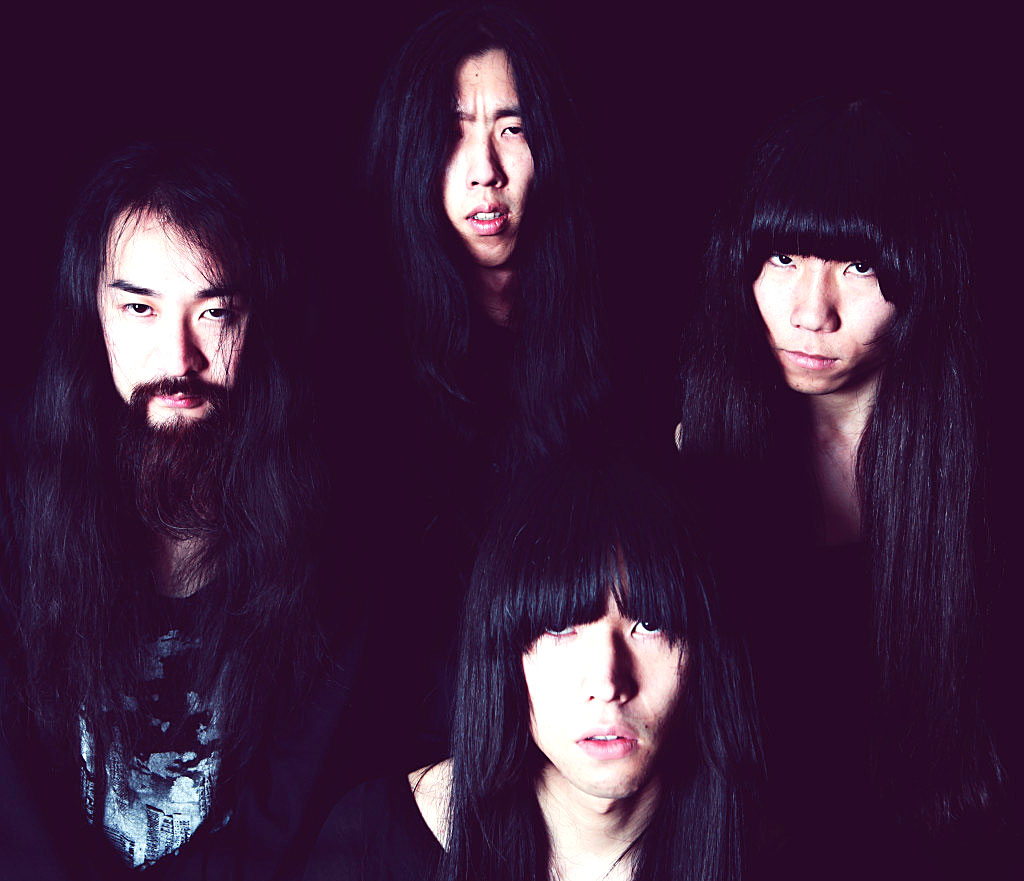 Bo Ningen – Live At Les Inrocks 2015 – Nights At The Roundtable: Festival Edition