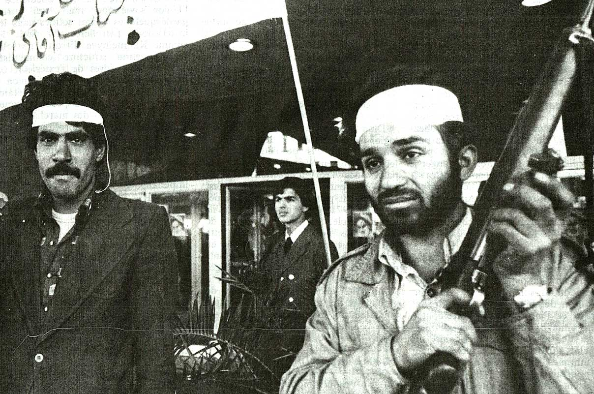 February 16, 1979 – Flight From Tehran