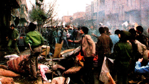 Tabriz demonstrations 1980