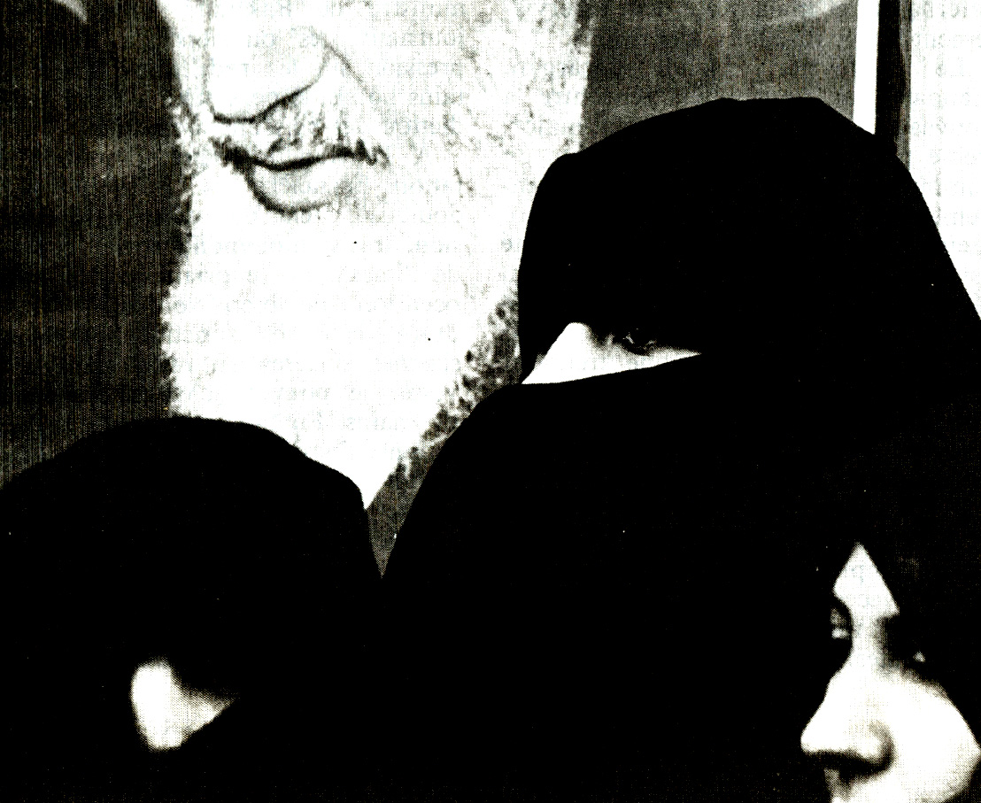 Khomeini arrival in Tehran
