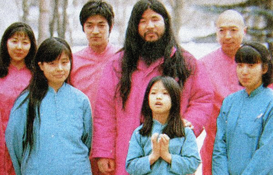 March 24, 1995 – Line-Item Veto And Aum Shinrikyo