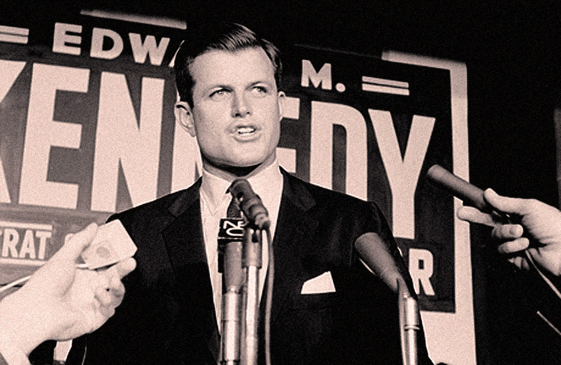 Ted Kennedy Enters The Other Family Business – 1962 – Past Daily Reference Room