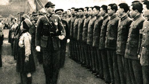 Gen. Chiang Kai-shek inspecting cadets - 1941