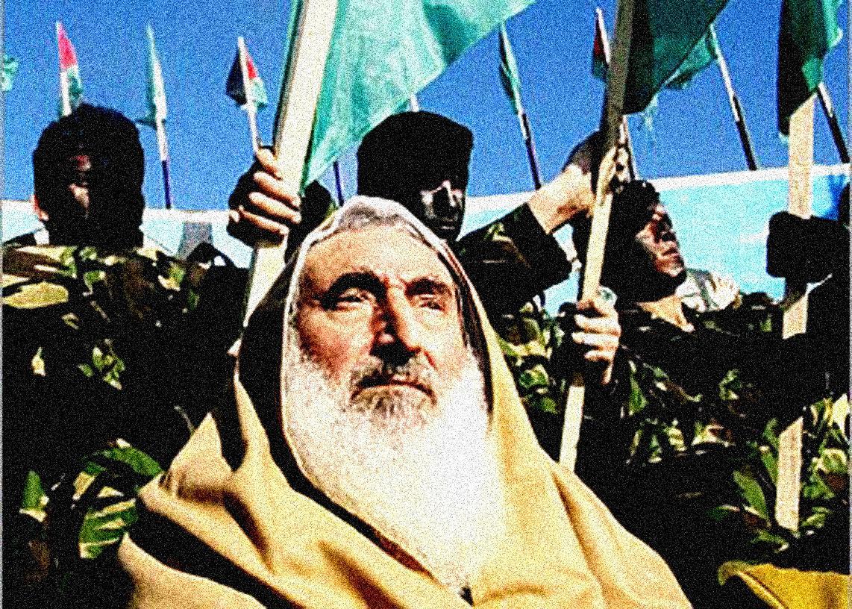 October 6, 1997 – Enter The Line-Item Veto – Return Of Yassin To Gaza.