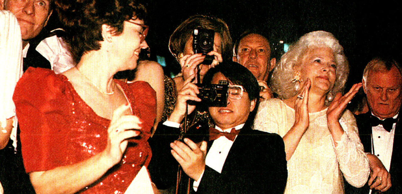 Pre-Inaurgual Party - January 19, 1989