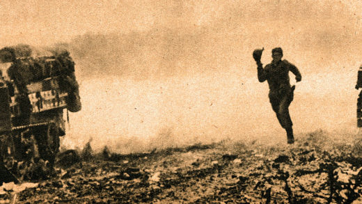February 1945