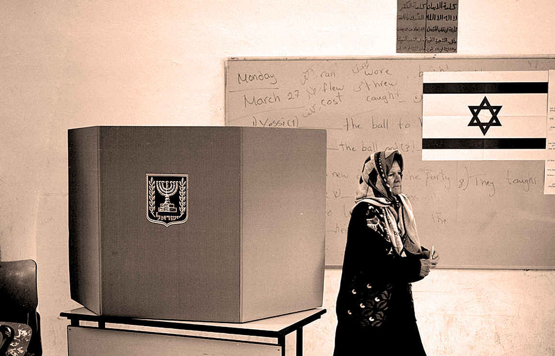 March 28, 2006 – Israel Heads To The Polls