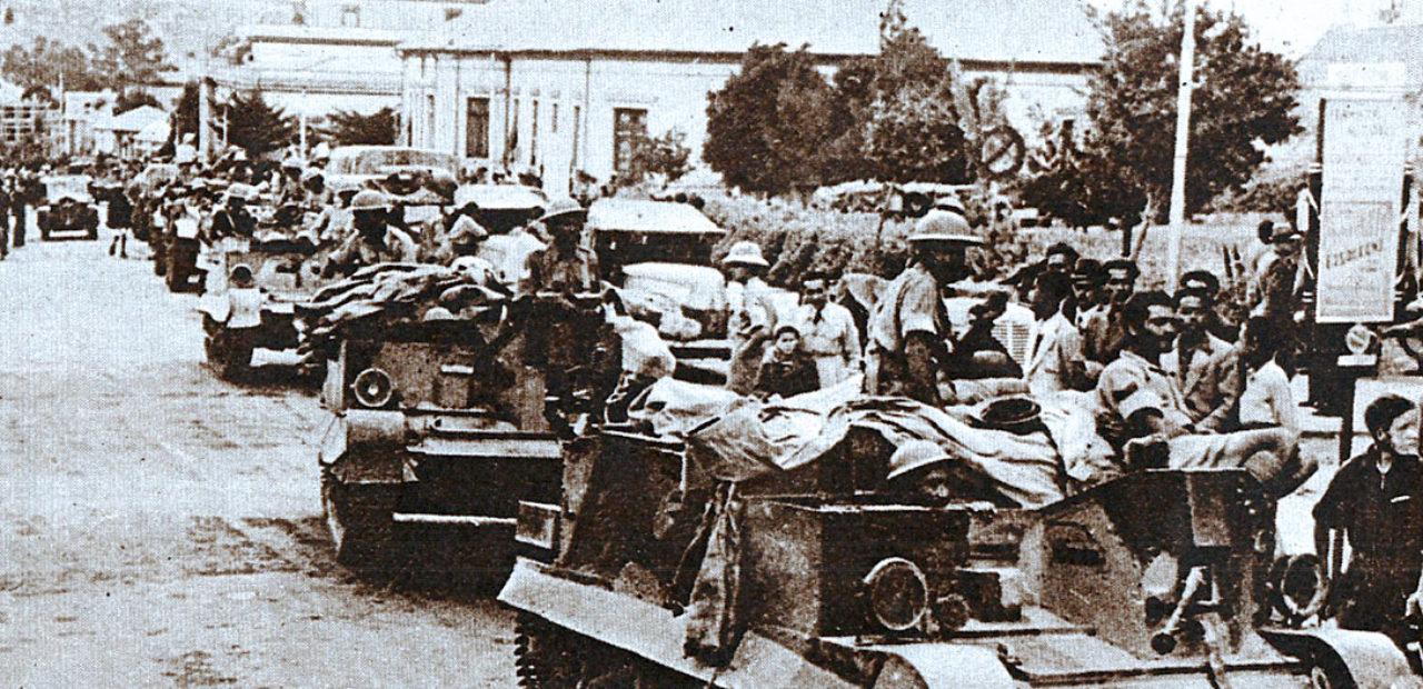 British Troops in Asmara