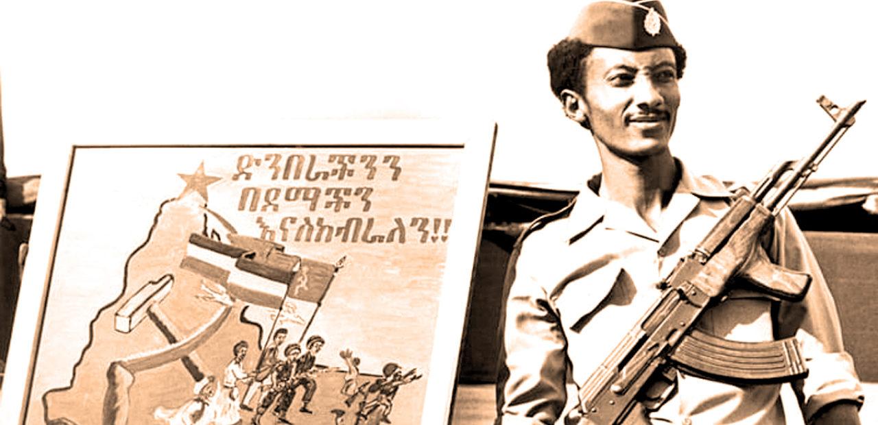 Ethiopia-Somalia dispute