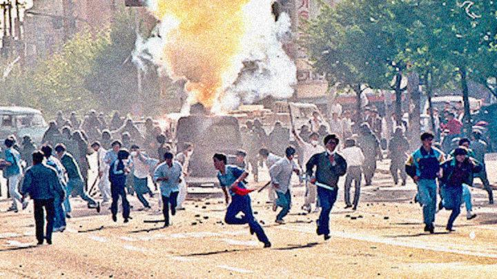 Student riots - 1990