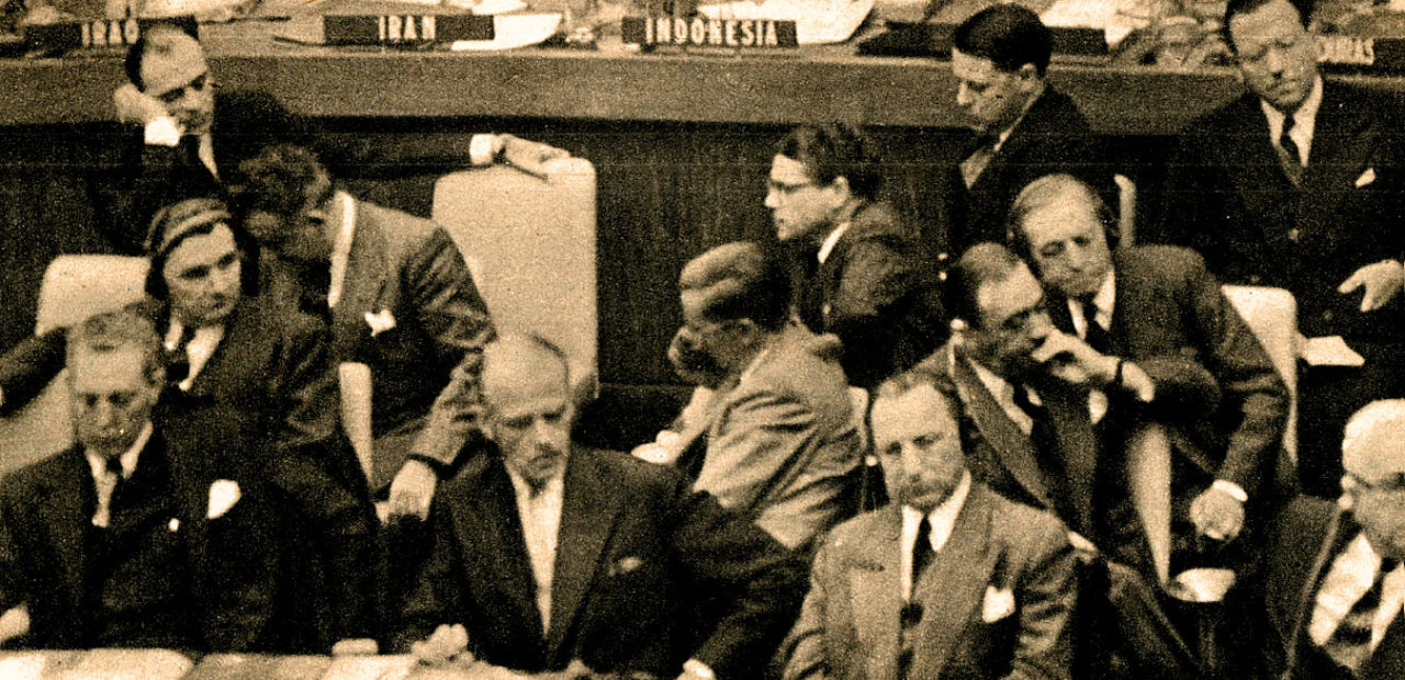 UN General Assembly - 1951