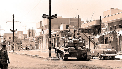 The Six Day War - June 1967