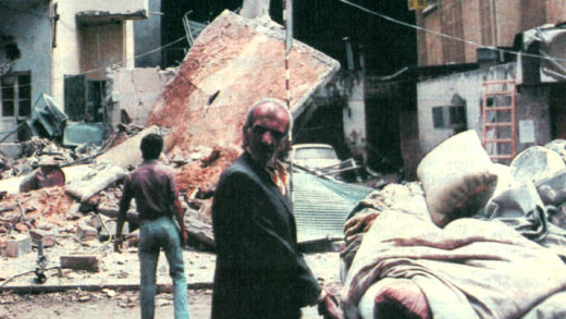 West Beirut violence - July 31, 1982