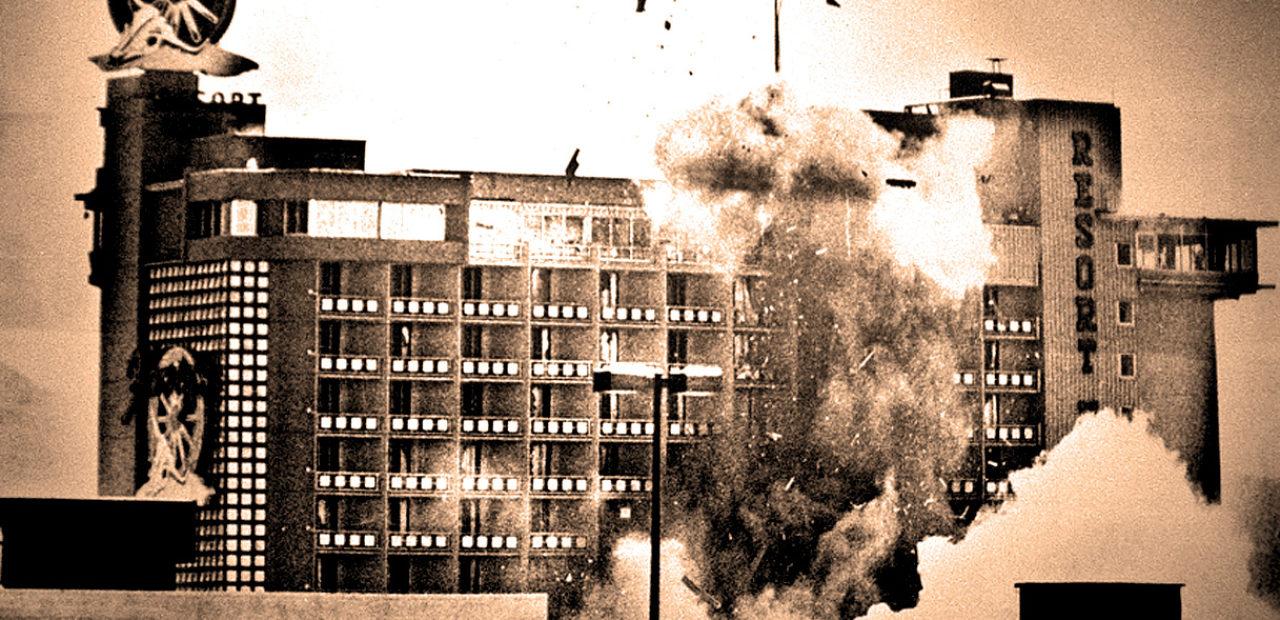 Harvey's Casino - August 27, 1980