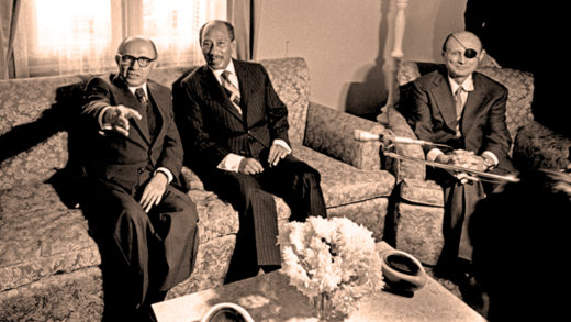 Begin - Sadat - Dayan - Ismailia conference
