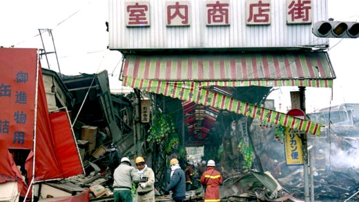 Kobe Japan earthquake