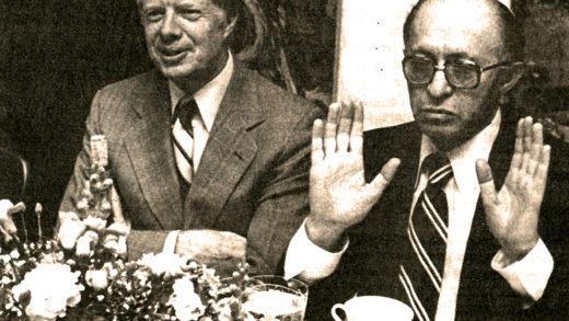 Jimmy Carter - Menachem Begin