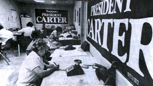 Carter re-election Campaign headquarters - 1979