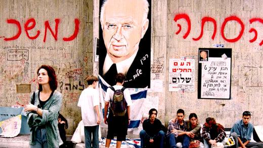 Israel After Rabin - November 12, 1995