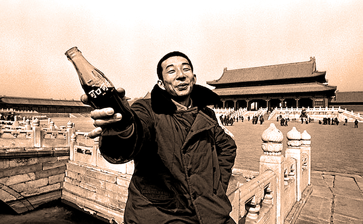 China Reforms - 1978