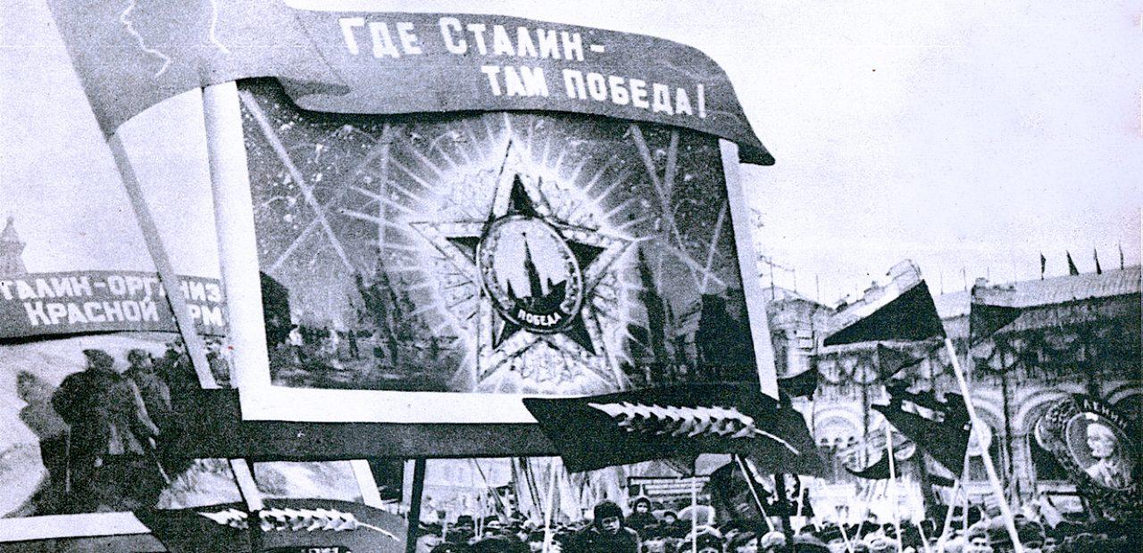 Cold War Europe 1947