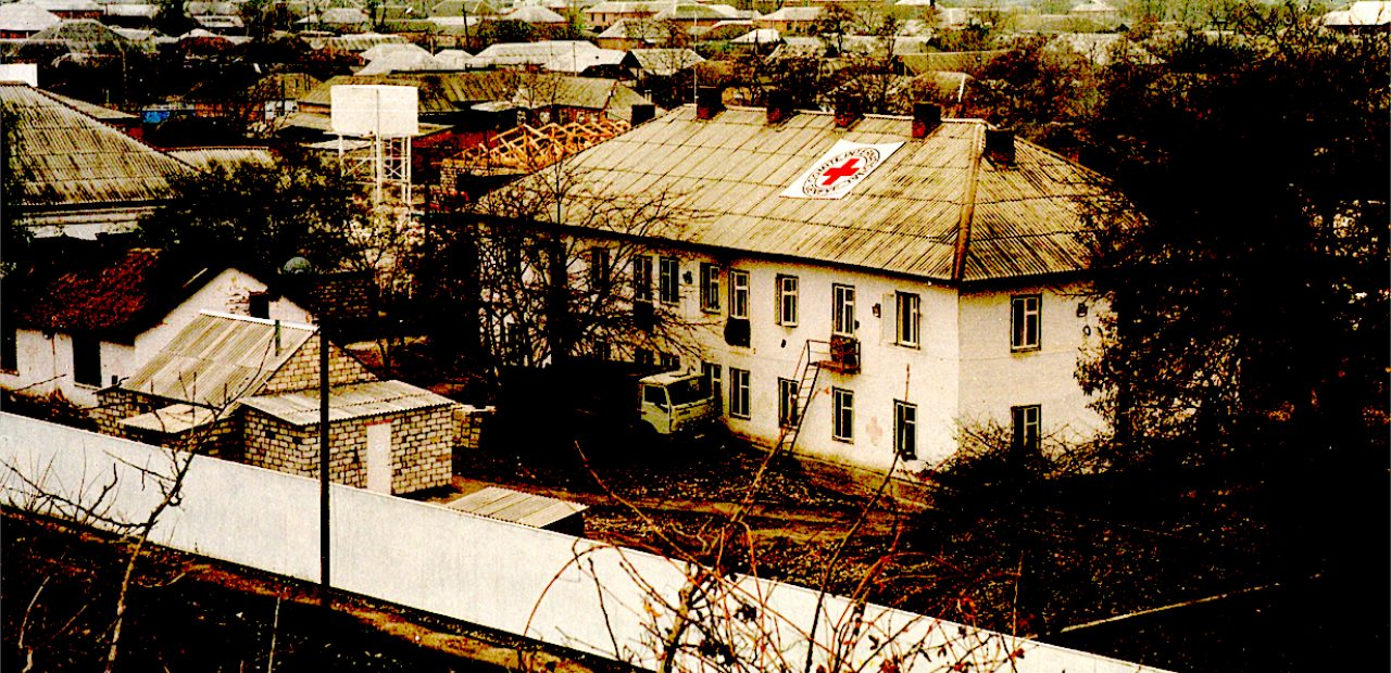 Red Cross Facility In Grozny