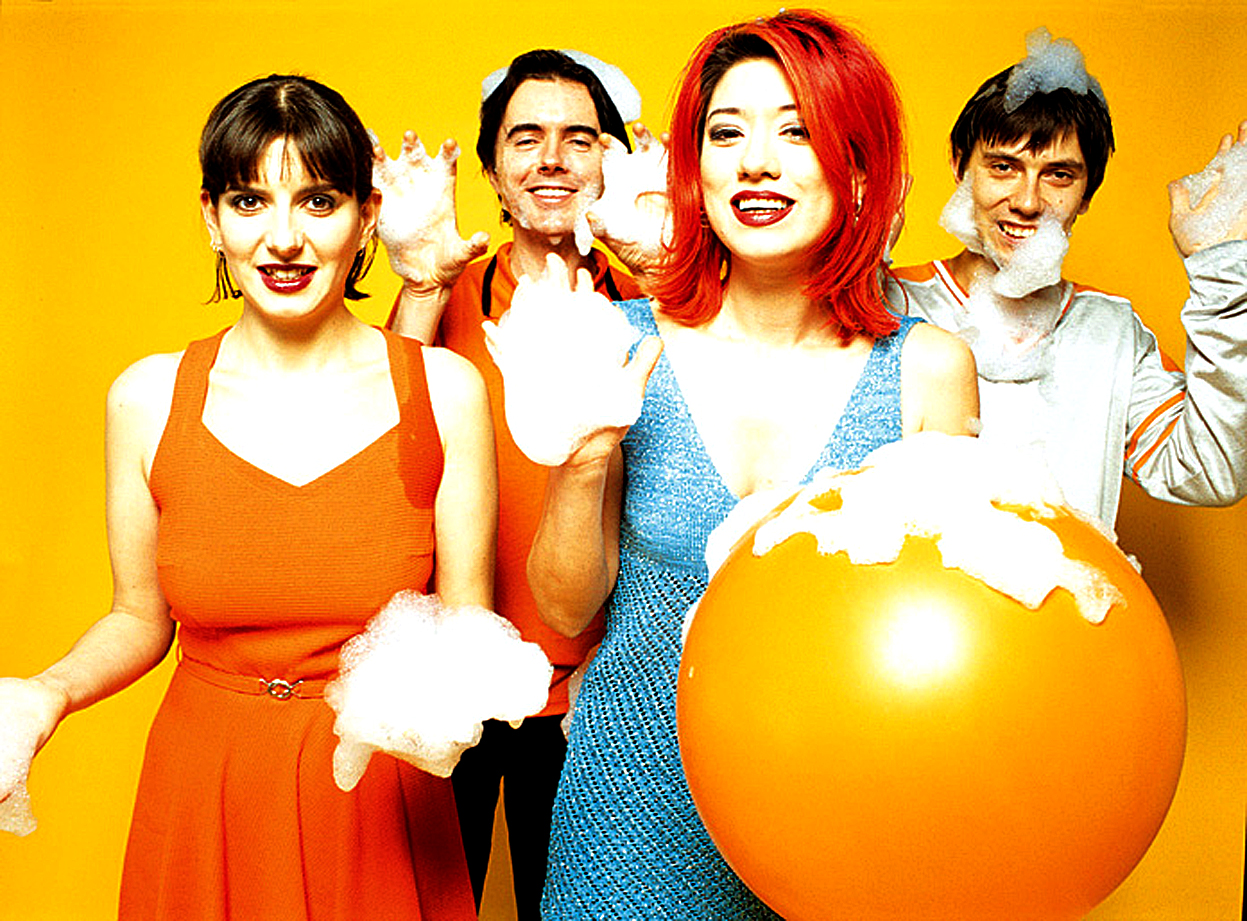 Lush – Live In Tokyo – 1996 – Past Daily Backstage Weekend