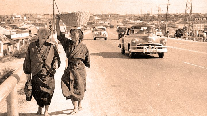 Okinawa -1957 (Getty Images)