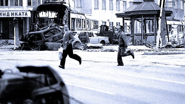Bosnia - July 1993