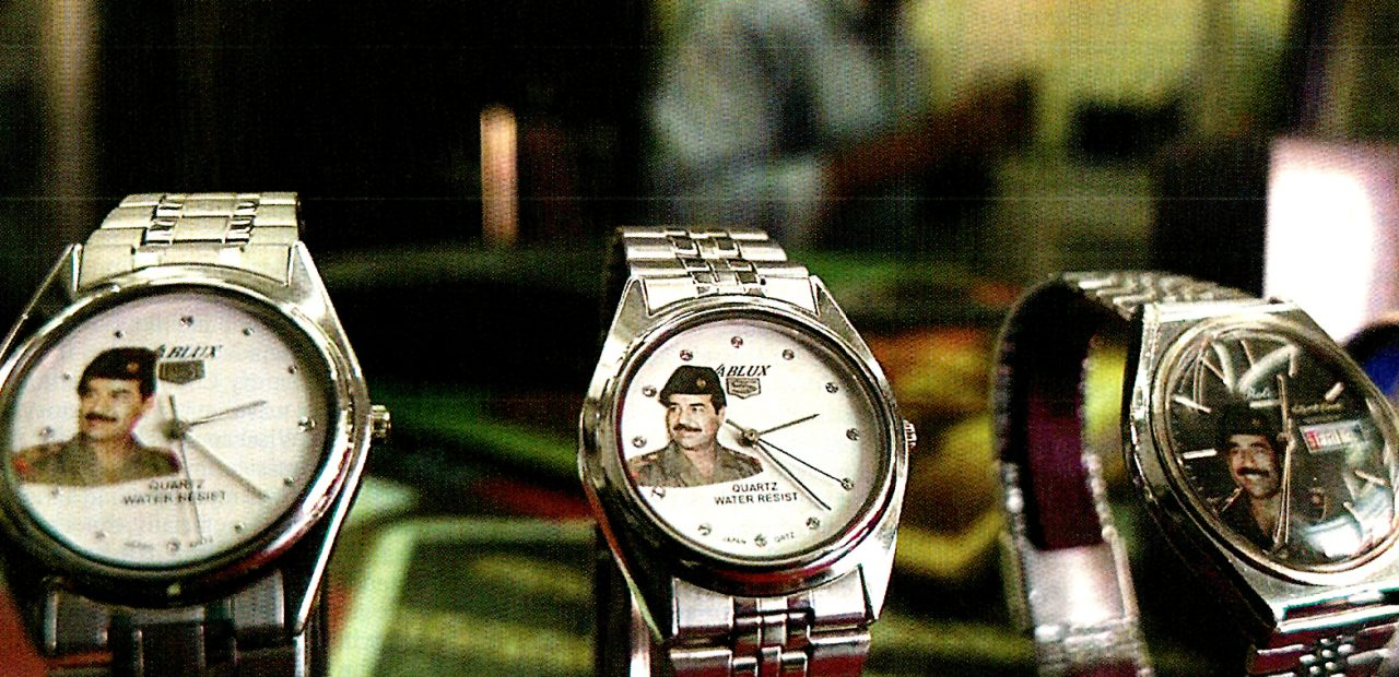 Iraq deadline - March 17, 2003