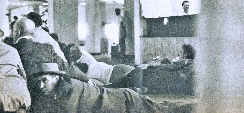 Leopoldville Airport - The Congo - 1960