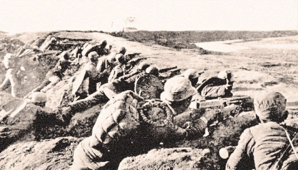 Chinese resistance to Japan - 1945