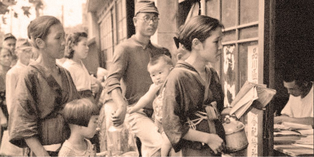 Postwar Japan - 1945