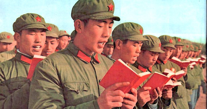 People's Army - 1969